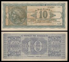 Greece 10 Billion DRACHMAI 1944 suffix AA P 134b UNC OFFER !