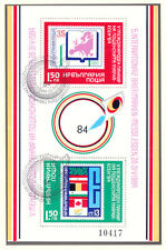BUL 1984 Internationale Briefmarkenmesse, ESSEN VFU