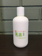 Kai Body Lotion 8oz -- MANUFACTURE SEALED & FRESH! Fast Free Shipping!