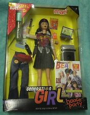 Generation Girl   mari   Dance Party - New in Box ! Mattel Barbie doll