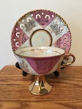 Royal Crown Pink & White Lusterware Reticulated Footed Tea Cup & Saucer