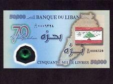 Lebanon, 50,000 Livres 2013, P-96 * Commemorative * UNC.