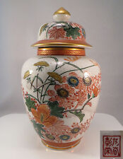 Japanese Porcelain Kutani Urn Ginger Jar Vase Flowers & Birds Ceramic Japan