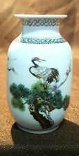 The Peoples Republic Famille Chinese Phoniex Small Marked  Vase