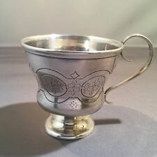Antique Imperial Russian Silver 84 Tea Coffee Cup.