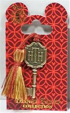 Disney Hollywood Tower Of Terror Hotel HTH Hotel Key With Colored Tassle Pin NEW