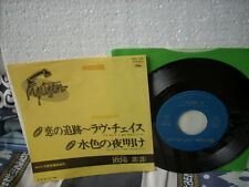 "a941981 Japan 7"" EP Single Ou Yang Fei Fei  歐陽菲菲  Promo 4RS-1345 Yellow Plain Cover with no Face"