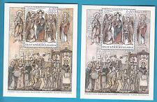BULGARIA RARA VARIANTE ROSA 2013 Congiunta S.Cirillo Metodio con VATICANO  MNH**