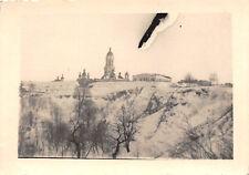 Gesamte Ansicht von der Zitadelle Kiew Ukraine Ostfront
