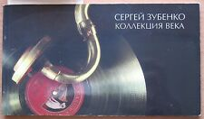 Russian Book Catalog directory Vintage Catalogue Record Plate Disc Song Old vtg