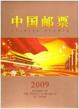 Chinese Stamps 2009-Stamps of the People's Republic of China