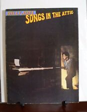 RARE BILLY JOEL SONGS IN THE ATTIC LYRICS/CHORDS PIANO PHOTOS BOOK