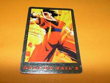 71 SANGOKU CARD DRAGON BALL Z SERIE 2 1989 BIRD STUDIO SHUEISHA TOEI