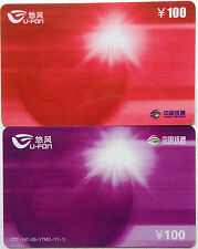 China Used Phone Reload Cards - 2 pcs U - Fon Reload Card