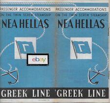 GREEK LINE NEA HELLAS DECK PLANS & BROCHURE TWIN SCREW STEAMSHIP 1950'S