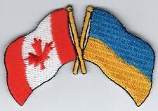 Canada / Ukraine Flag Patch Embroidered Iron On Applique Canadian Ukrainian