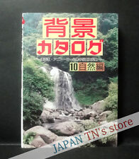 Japan 『Background Catalog Book 10 -NATURE-』 Anime Manga data material photo book