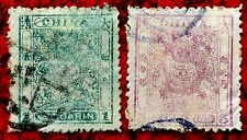China Imperial Stamps 1c & 3c  Small Dragon Guaranteed Genuine 保真清代小龙邮票 Used H