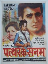 INDIAN VINTAGE OLD BOLLYWOOD MOVIE POSTER- PATTHAR KE SANAM/ MANOJ KUMAR,MUMTAZ