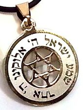 Star of David and Shema Israel Pendant Necklace Kabbalah Judaica Protection