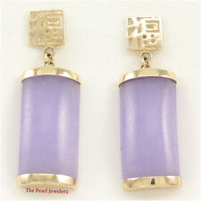 14k Solid Yellow Gold Oriental GOOD FORTUNE Dangle Curved Lavender Jade Earrings