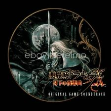 New 0208 AKUMAJO DRACULA GEKKA NO NOCTURNE GAME SOUNDTRACK Song Music CD Anime