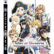 PS3 Tales of Vesperia Japan Free Shipping