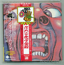 DVD-Audio CD IN THE COURT OF THE CRIMSON KING JAPAN Ver. lossless 5.1 surround