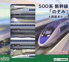 """Kato 10-510 JR Series 500 Shinkansen """"Nozomi"""" 4 Cars Set (N scale) Pre Order"""
