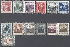LIECHTENSTEIN 1930 SCENES DEFINITIVE SET MNH VERY FINE