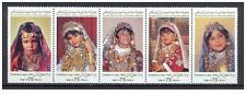 1993- Libya- Children´s Day- Tradional clothes - Strip of 5 - MNH**