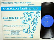 CANTICA HEBRAICA Alice Tully Hall December 1973 Miller Brewing WITH insert
