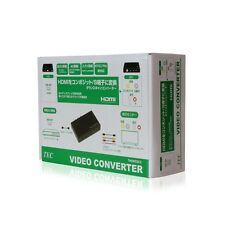 From Japan ! BRAND NEW IN BOX TEC HDMI to S-VIDEO/RCA CONVERTER THDMISC