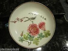 Guangxu period floral and bird Qing dynasty ca. 1900 plate RARE!