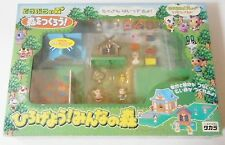 Nintendo Animal Crossing Playing House Set Rosie Carmen Cookie Figure Takara