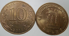 Russia 10 Rubles  2011 Commemorative Coin Town of Martial Glory -  ELNYA