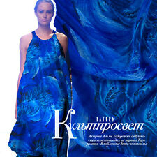 100% SILK CHIFFON ROYAL BLUE WITH FEATHERS PRINT BY THE METER S234