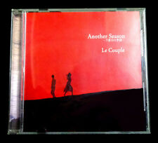 JAPAN:LE COUPLE - Another Season 5TH CD ALBUM,JPOP,Nippon Jazz,Easy Listening