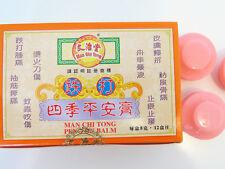 NEW MAN CHI TONG PENG ON BALM  OINTMENT 1 BOX 12 PCS FROM HONG KONG