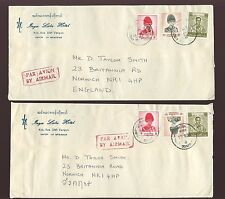 THAILAND SIAM DUSIT PMKs INYA LAKE HOTEL YANGON ENVS...AIRMAIL HANDSTAMPS in RED