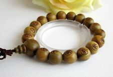 FO Buddha Word Green Sandalwood Tibet Buddhist Prayer Beads Mala Bracelet