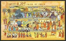 India 2007 Fairs of India Mela MS miniature sheet MNH