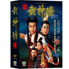 Gods of Honour 2 (封神榜 第二輯 / HK 2001) TVB DRAMA 5DVD EPISODE 21-40 TAIWAN