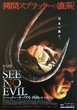 SEE NO EVIL ORIGINAL JAPANESE CHIRASHI MINI POSTER