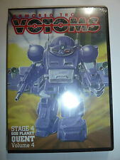 Armored Trooper VOTOMS DVD Stage 4: God Planet Quent Vol 4 DVD anime series NEW!