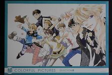 JAPAN LaLa 40th Anniversary Colorful Pictures Selection III (Vampire Knight)