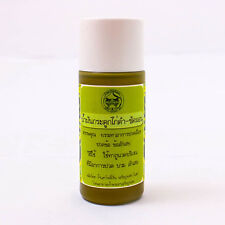 Thai Massage Relax Oil Joint Arthritis Pain Relieve Traditional Herbal T0064