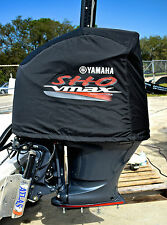 Yamaha Outboard Motor Cover Fits SHO 200 225 250 (2010 & up) MAR-MTRCV-ER-SH