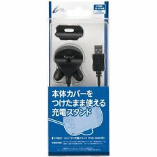 Cyber Japan PlayStation PS Vita USB Compact Charging Dock for PCH-2000