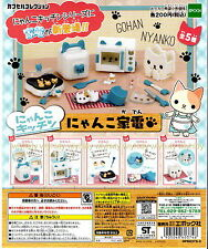 Miniatures Nyanko Consumer Electronics 5pcs - Epoch ,   h#6